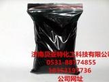 磺化酞菁钴生产厂家_山东磺化酞菁钴供应商