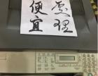 数码制版复印两用机,彩色激光打印机(两台)
