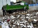 北京办建筑垃圾消纳证清运装修垃圾拉施工渣土