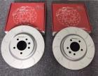 宝马5系 ECFRONT刹车改装打孔划线刹车盘原装位替换