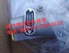 济南陕汽德龙X3000驾驶室配件批发