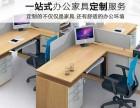 武汉现代简约办公桌椅,4/6人位钢制办公桌椅,按需定制