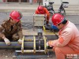 成都专业维修水管抢修改造水管更换安装阀门水龙头