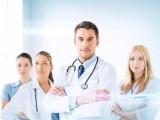 广东临床技能高考中专升预科培训