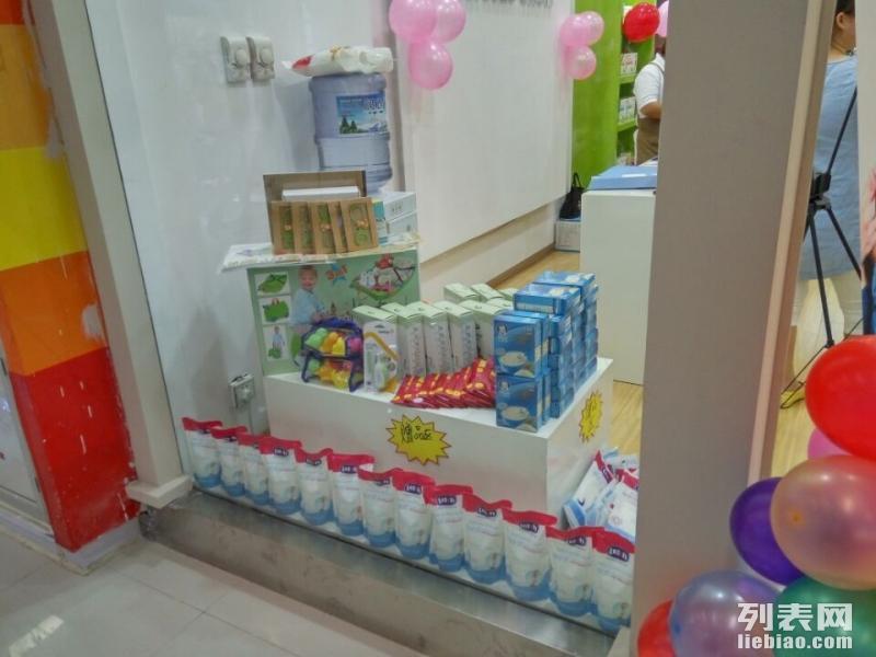 【图】母婴店加盟哪个品牌好 海外秀纯进口母