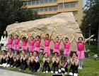 方庄周围那些机构有北京舞蹈学院考级培训