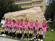 方庄附近哪家培训机构可以教舞蹈考级培训