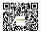 七彩树全科教育,沃尔玛校区5折优惠活动,火热报名中