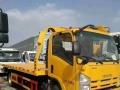 转让 拖车各种二手品牌清障车低价出售