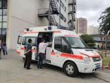 广州救护车出租,重症急救,救护车长途护送