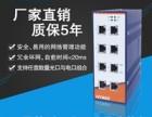 苏州工业交换机ESD208M飞崧交换机千兆以太网交换机价格