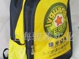 厂家专业生产儿童小书包,书包订做厂家可加logo