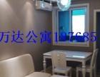 庄桥 江北万达公寓 1室 1厅 53平米 整租