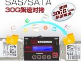 捷美SP11硬盘拷贝机抹除机-速度每分钟30GB
