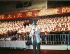 声乐专业教学圆你音乐大学梦(美声、民族、通俗、儿童声乐)
