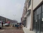 站南路商业街220平米