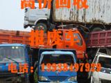郑州单位车辆报废需要什么手续欢迎随时拨打业务专线咨询