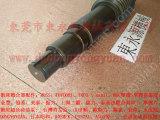JB36-630横滨冲压机模垫气囊,IHI润滑黄油泵底座 东