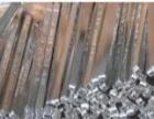 黄州专业回收废焊锡条/焊锡线/焊锡膏/焊锡灰/焊锡