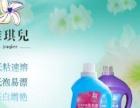 沐浴露洗手液生产设备技术品牌招加盟 鞋