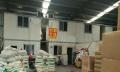位于新盛村,单个面积200平,物流档口,层高7米