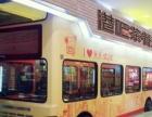 港吧茶餐厅加盟 中餐 投资金额 20-50万元