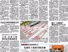 台州日报联系电话