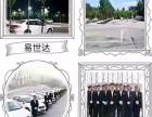 东贸国际附近有驾校班车吗