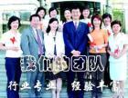 上海宝山劳务派遣公司