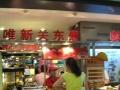 南京烤肠、关东煮、肉夹馍、汉堡、鸡肉卷优惠销售
