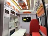 无锡私人120救护车出租