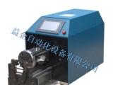 剥线机 稳定高效 台湾电机剥线机