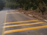 东莞划线队道路划线施工旧线清除标线翻新加工