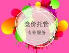 杭州企业商家百度360等推广开户找广州千度网络