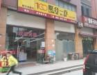 黄陂武湖新天地小区正门盈利超市因事整转