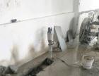 青海混凝土切割拆除打孔破碎砸墙开门洞内装修拆除