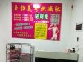 (个人信息)枫林三路小区出入口80平美容院优价急转