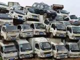 廣州報廢貨車回收補貼政策,大量回收黃標車脫審車