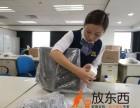 南京 无锡 嘉兴 南通 搬家公司费用 搬家的讲究 大众搬家