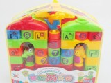 益智积木玩具 梦幻游乐园 加大粒 可爱动物套装 3003