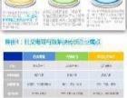 【松盛净水设备】加盟/加盟费用/项目详情