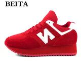 批发品牌女运动鞋,2014潮鞋韩版女旅游鞋,贝踏品牌厂家直销