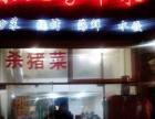 错埠岭 伊春路49号益欣超市对面 东北餐馆转让出租