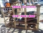 广州花都区狮岭打木箱包装
