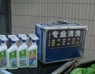 家电清洗油烟机空调洗衣机冰箱热水器饮水机清洗