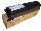 哈尔滨复印机打印机上门维修 理光佳能复印机维修站