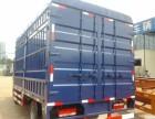 湘潭万通物流中小型搬家 长短途拉货送货