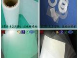 供应LED背光源专用扩散膜反射膜