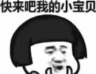 鑫金汇感恩回馈教师节活动9月9正式开启
