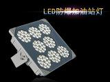 【专利灯具】LED防爆灯具|加油站专用防爆灯|LED加油站防爆灯